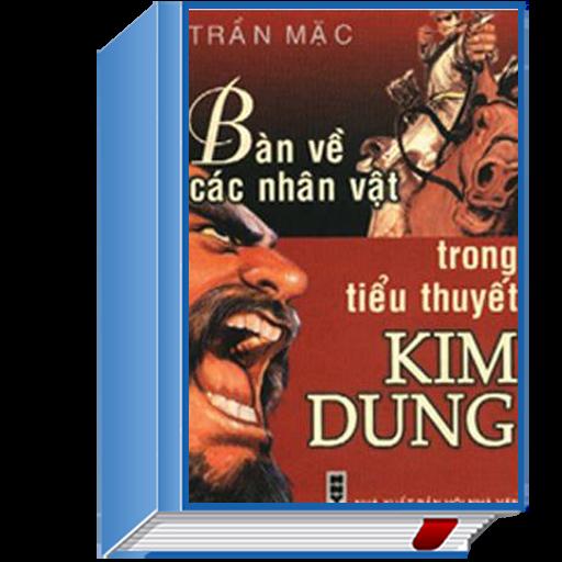 Các nhân việt trong tiểu thuyết Kim Dung - Dương Quá - Trần Mặc