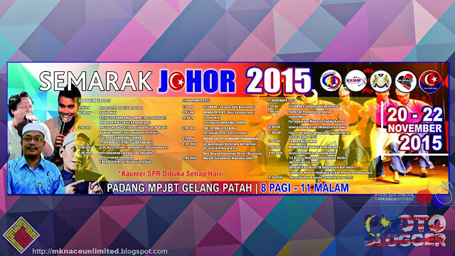 Upcoming event in Gelang Patah : Semarak Johor 2015