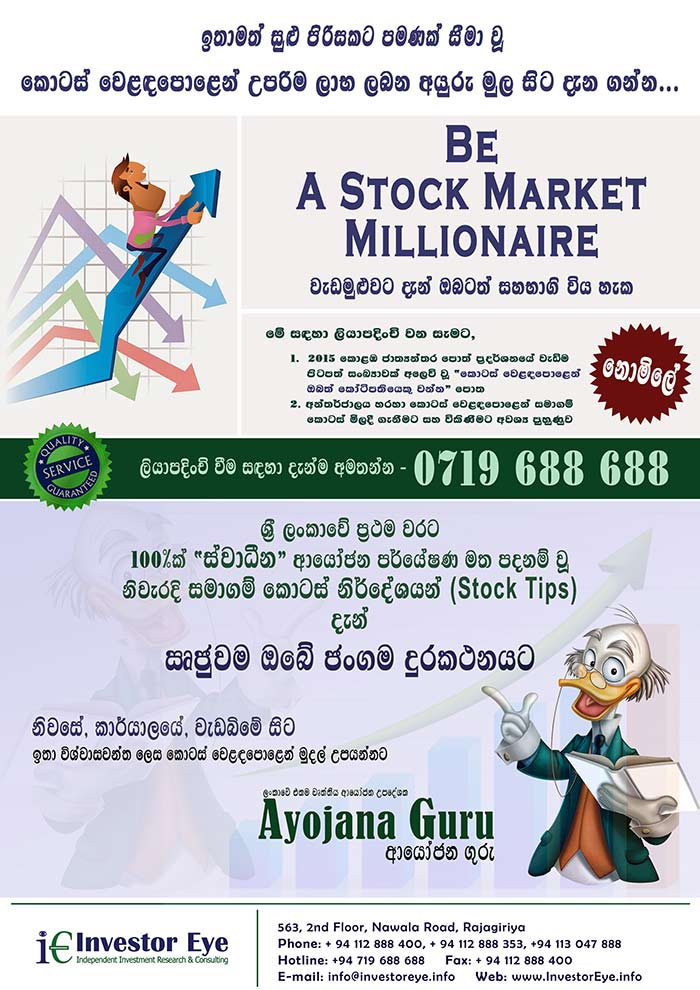 We are in the business of making investment research relevant to all Sri Lankans through our unique social enterprise philosophy,suitably skilled and trained staff and highly ethical business practices in harmony with all key stakeholders in the capital market.