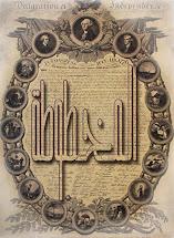 توقيع المخطوطة