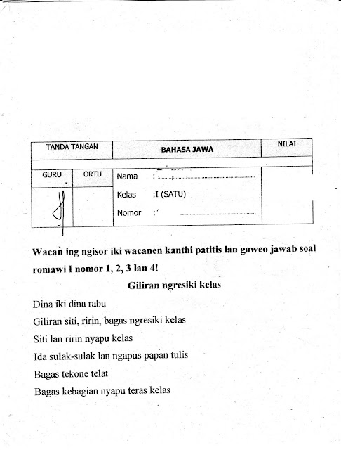 Uas Bahasa Jawa Sd Kelas 1 Semester Ganjil Ta 2015 2016 Kurikulum 2013 Sunarto S Kom