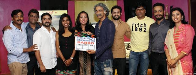 'Bardo' Marathi Movie Muhurat directed by Bhimrao Munde story Shweta Pendse