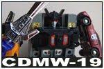 自動車兵団強化装備 CDMW-19