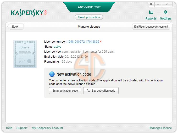 Скачать бесплатно антивирус касперского 60 kav600303ru приобрести лицен что письма развлечения