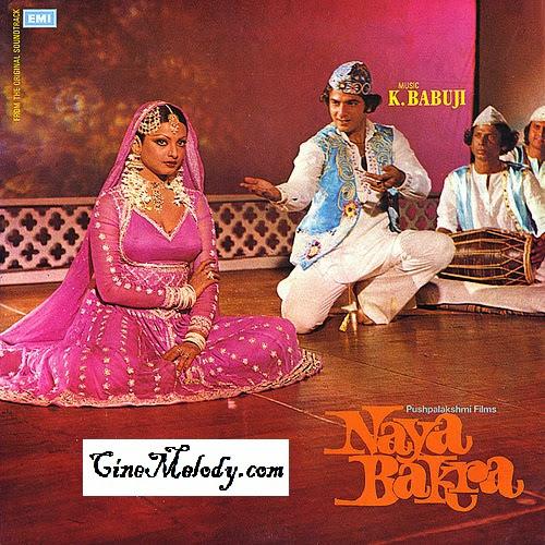 Naya Bakra  1979