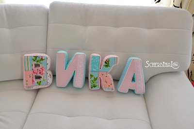 Буквы подушки, текстильные буквы, Вика