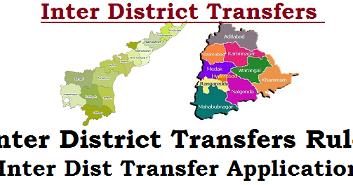 GO.86 Inter District Teachers Transfers Rules/Guidelines 2015 ...