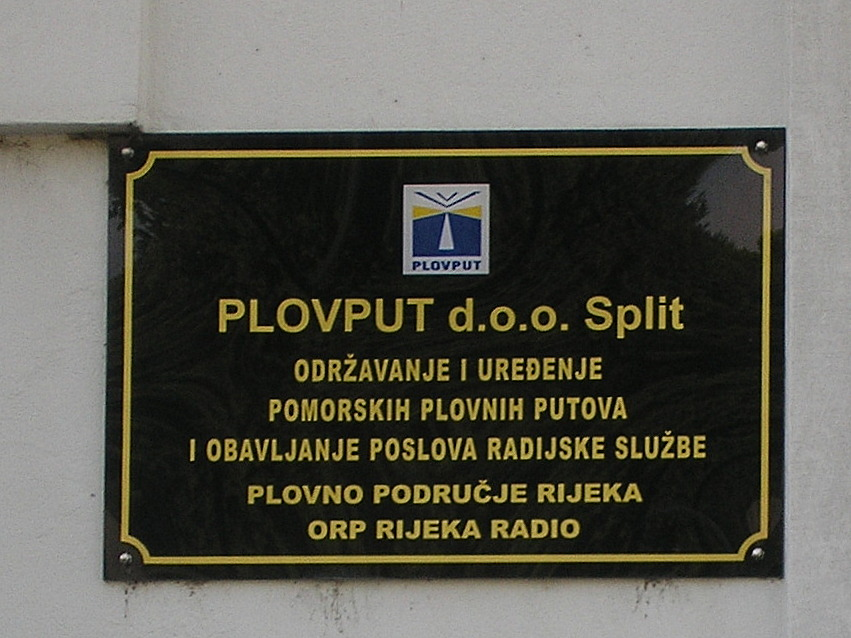 Phare de Rijeka (Croatie)
