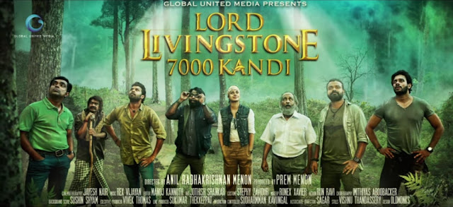 Lord Livingstone 7000 Kandi Review, Rating, Box Office Report