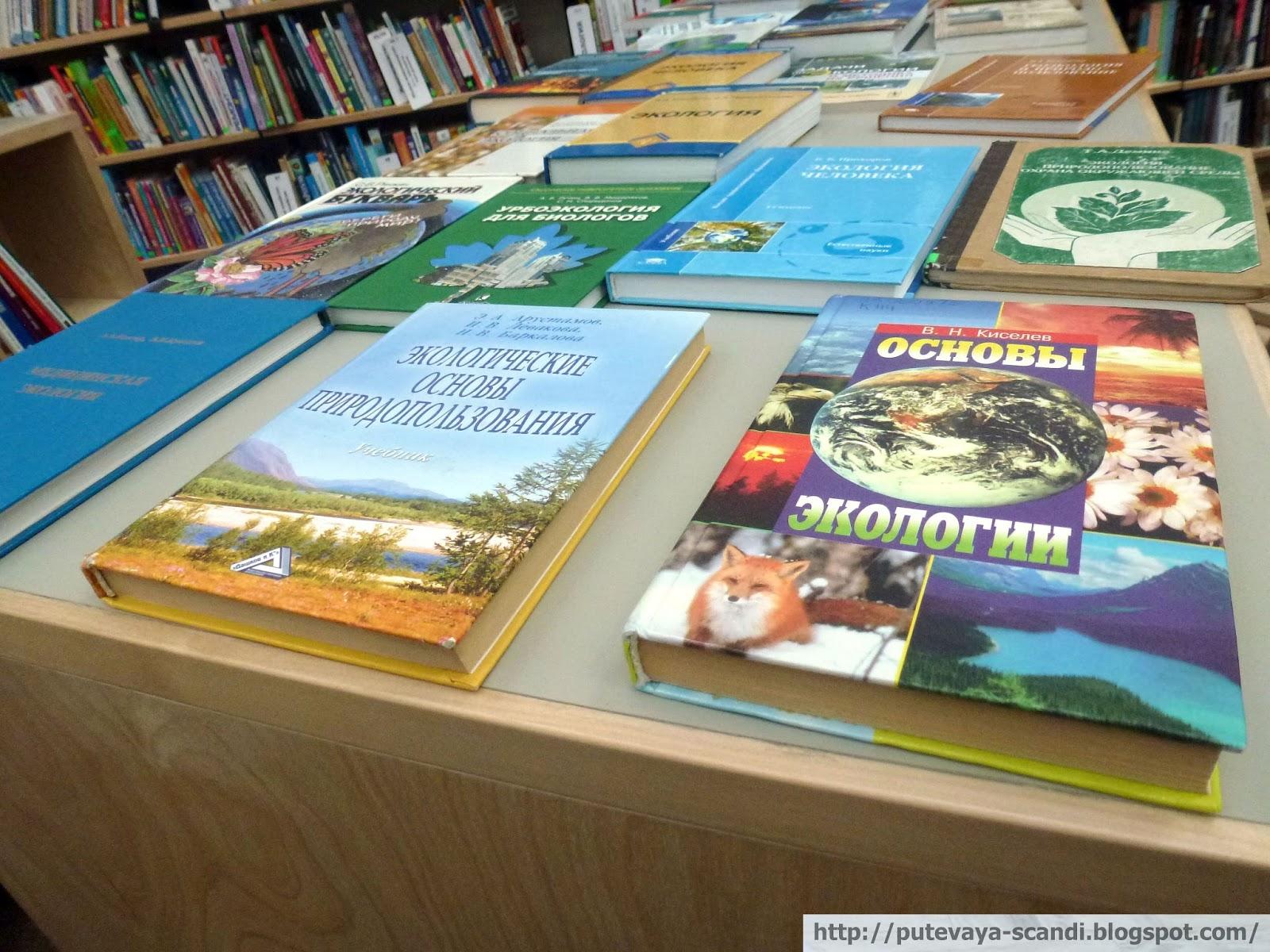 Конкурс библиотека и время