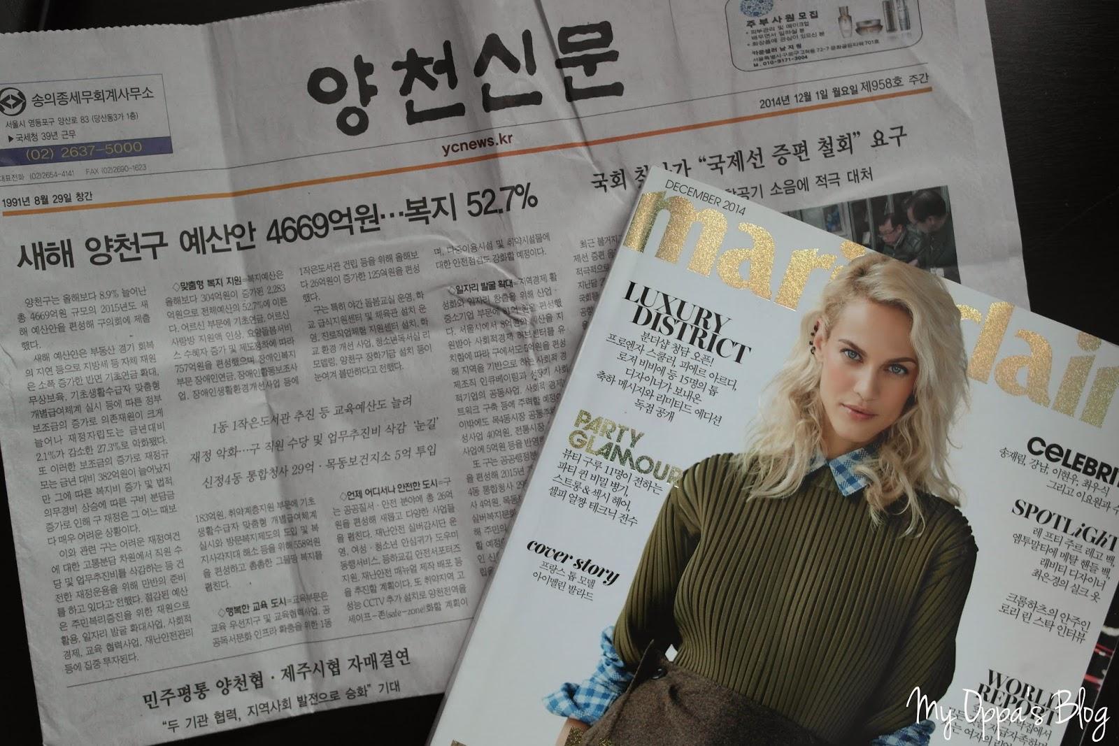 Co przywożę z Korei