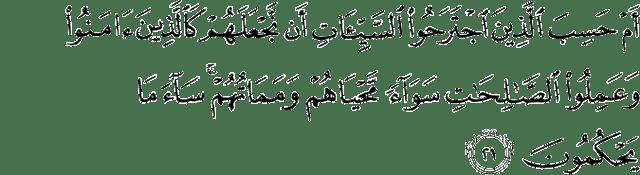 Surat Al-Jatsiyah ayat 21