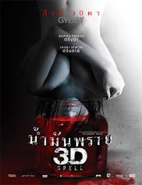 Nam Man Prai (Spell) (2014) [Vose]