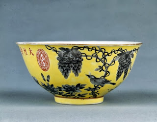 Yellow Empress Dowager Bowl