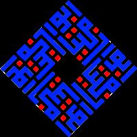 "<p align=""right"">Abu Imtiaz</p>"