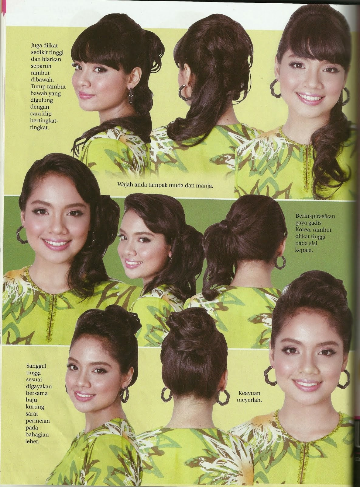 JELITA MAGAZINE ISSUE