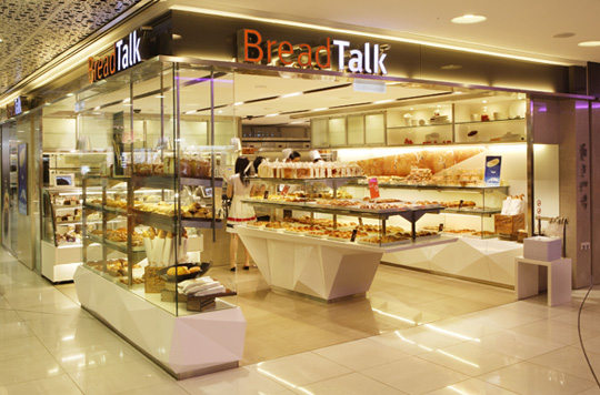 Bali beauty tour bread talk bakery for Product design singapore