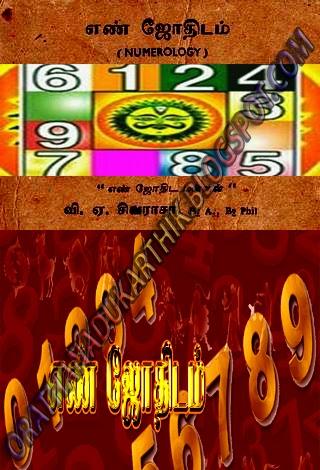 Numerology no 16 characteristics image 4