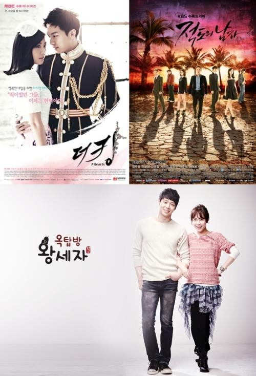 http://1.bp.blogspot.com/-Bi0W01nDteQ/T2qYeBiQVkI/AAAAAAAAdUY/2XJcUJpvLQc/s1600/the_king_2hearts_equator_man_rooftop_prince_photo_collage.jpg