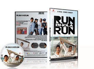Run+Bhola+Run+%25282011%2529123.jpg