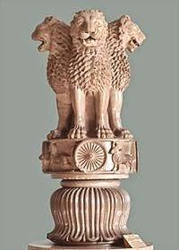 INDIA'S NATIONAL EMBLEM