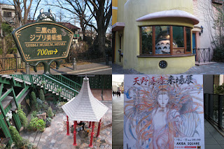 Viagens, Dicas, Relato, Japão, Tokyo, Japan, Ghibli, Museum, Akihabara