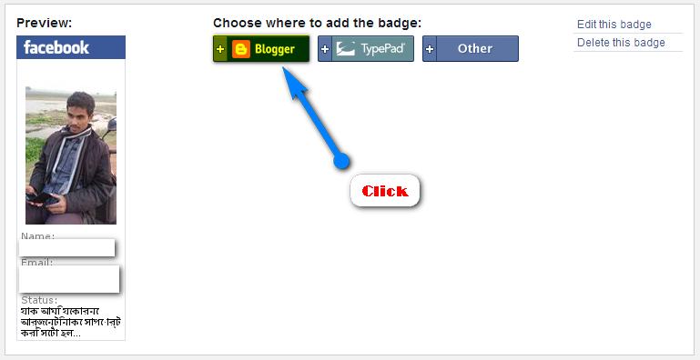 ফেসবুক , blogger , badge , widget , ব্লগার