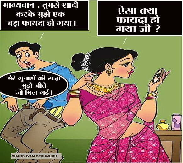 Pin on Non-veg Hindi jokes