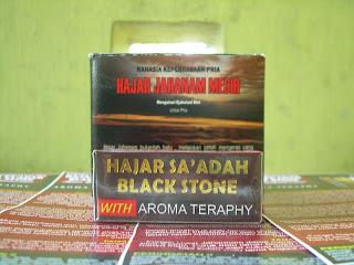 HAJAR JAHANAM (BLACK STONE) DENGAN AROMA TERAPI