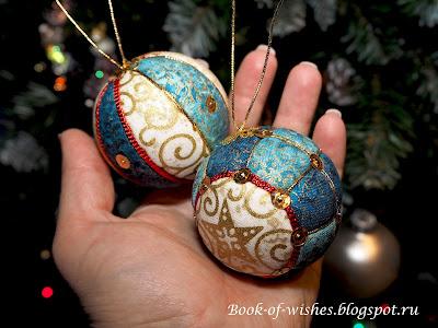 Kimekomi Ornament Balls