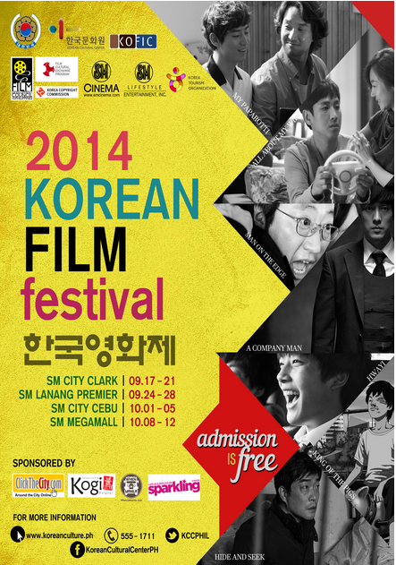http://www.boy-kuripot.com/2014/09/2014-korean-film-festival.html