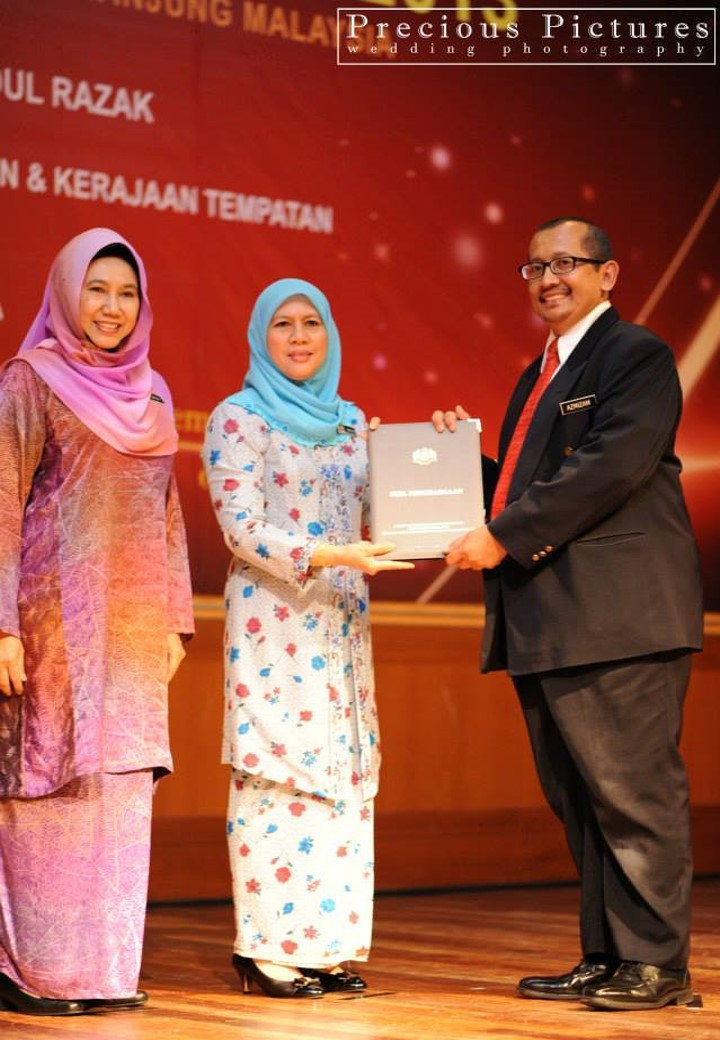 2013 PUBLIC SERVICE EXCELLENT AWARD