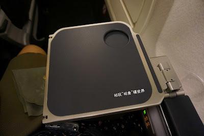 南航机舱座位图