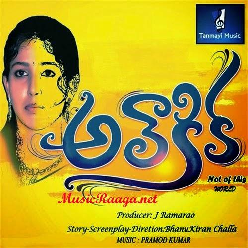 Aloukika Telugu Mp3 Songs Download