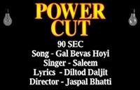 Video: Gal Bevas Hoyi - Master Saleem (Power Cut)