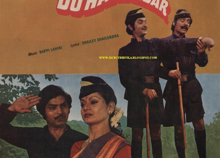 COLLEGE PROJECTS AND MUSIC JUNCTION: DO HAWALDAR (1979