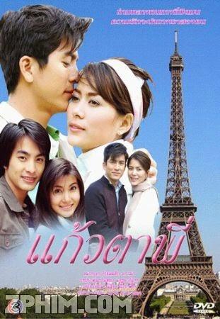 Chàng Tỷ Phú Mù - You Are My Eyes (2006) Poster