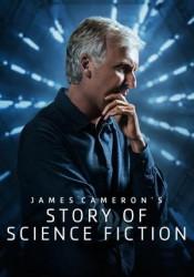 James Cameron - La historia de la ciencia ficción Temporada 1 [Español]