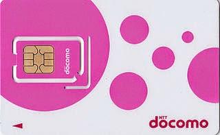 ピンク色のドコモUIMカード