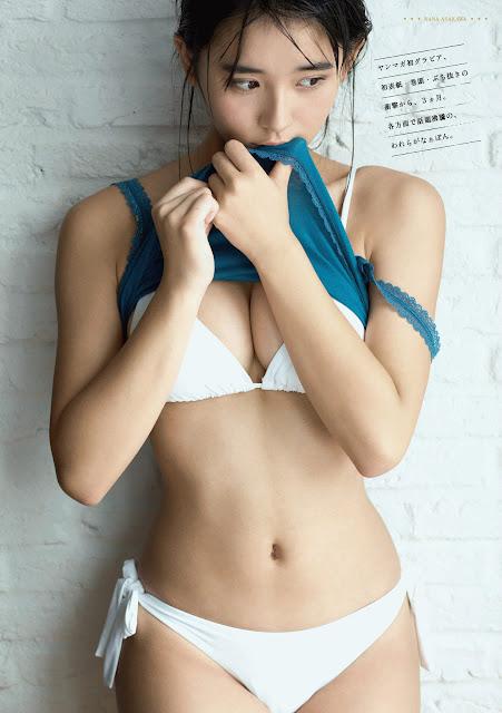 Japan 『YOUNG  MAGAZINE 2013 No.49』 Momoiro Clover Z Yurina Yanagi Mana Amano