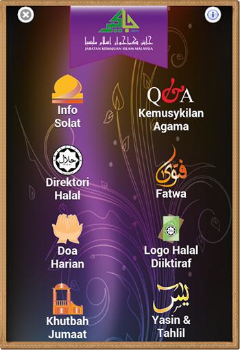 Aplikasi Semak Status Halal dan Info Addin di Hujung Jari!