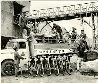KIA Fabrica de bicis 1944