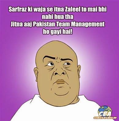 sarfraz dhokha nahi day ga