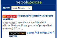 News Widget, Blogger News Widget