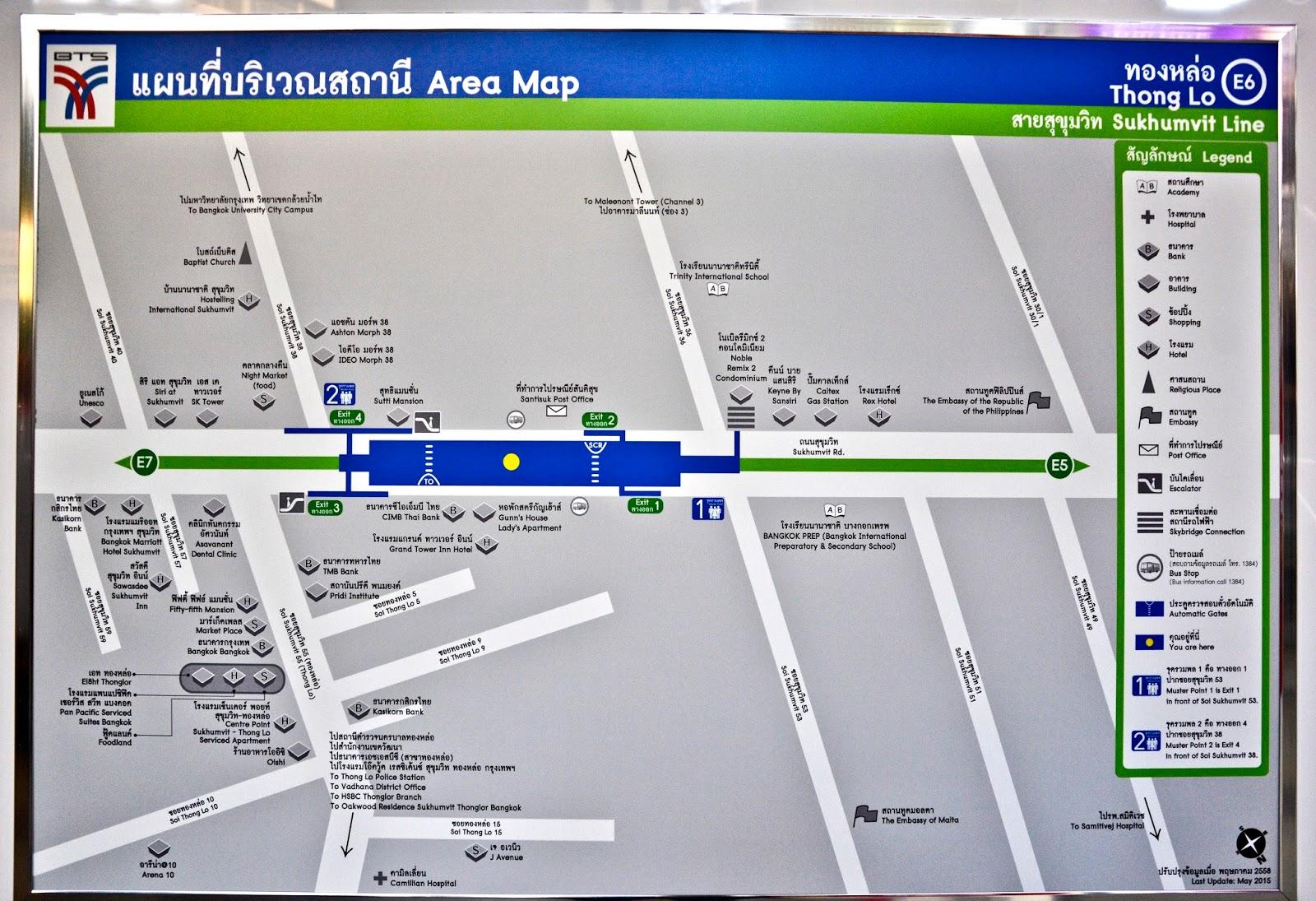 Entree Kibbles: Sukhumvit Soi 38 Food Street (Night) @ Bangkok ...