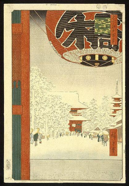 Utagawa Hiroshige 1797–1858