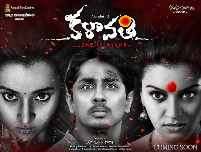 Khalaavathi theatrical trailer starring Siddharth, Hansika, Trisha, Poonam Bajwa, Sundar C, Vaibhav, Kovai Sarala, Suri. Directed by Sundar C, produced by Good Friends on Good Cinema Group, presented by Sri Javvaji Ramanjaneyulu on SarvanthRam creations banner. Music composed by HipHop Tamizha.
