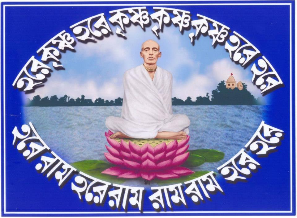 Guru Kripahi Kevalam