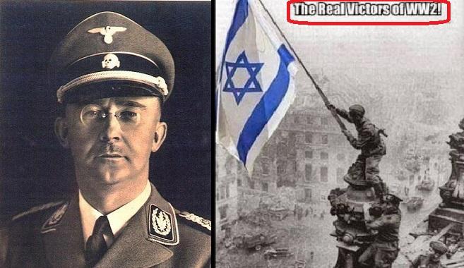 Βρέθηκε το ημερολόγιο του αρχηγού των SS Χάινριχ Χίμλερ
