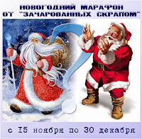 http://charmedscrap.blogspot.ru/2013/12/new-year-marathon-3.html